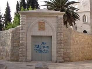 Vocabulaire araméen hébreu Étoughé didier fontaine